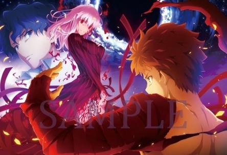 文春砲「今週は『Fate』のスクープをお届けします!!!」