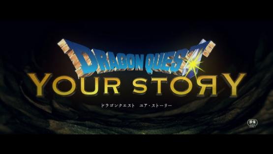 CGアニメ映画『ドラゴンクエスト』キャスト1公開 主人公佐藤健、パパス山田孝之、ビアンカ有村架純、フローラ波瑠・・・ほぼ芸能人じゃねーか