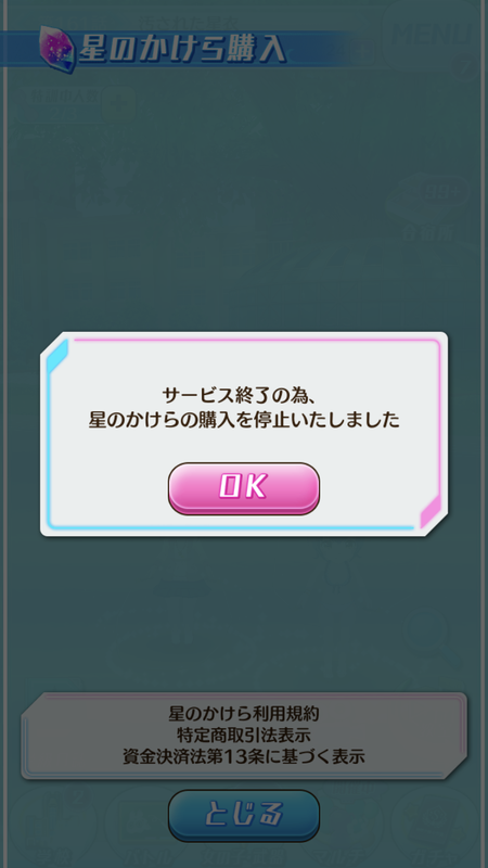 1_20190601203409ae9.png