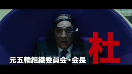 ピエール瀧主演の実写映画『麻雀放浪記2020』トップ10圏外で大コケ確定wwwwあんだけ騒がれてたのに