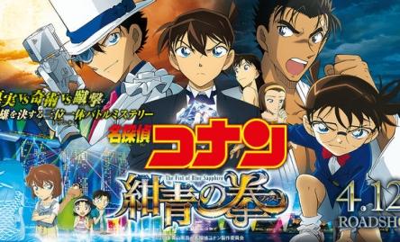 劇場版『名探偵コナン』最新作、2週連続1位 興収35億円突破!100億円いける勢い