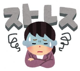 【驚愕】実は女性は男性の8倍の身体ストレスを受けていた!