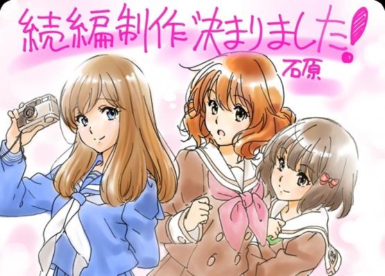 【速報】アニメ「響け!ユーフォニアム 久美子3年生編」制作決定きたああああ
