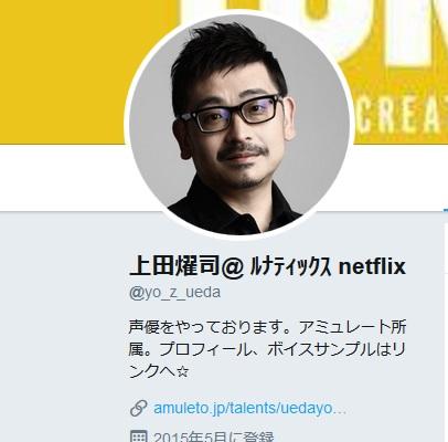 声優・上田燿司さん「期待大の作品ほど声優が使われなくなっている、変な声で不自然にしゃべると思われてるのは声優の方」