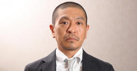 【悲報】松本人志さん「犯罪者は不良品!」発言で大炎上