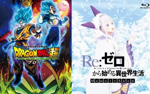 【アニメ円盤ウィークリー】『DB超 ブロリー』6,4万枚! 『リゼロ OVA』1万枚!  『ケムリクサ2巻』1,3万枚突破