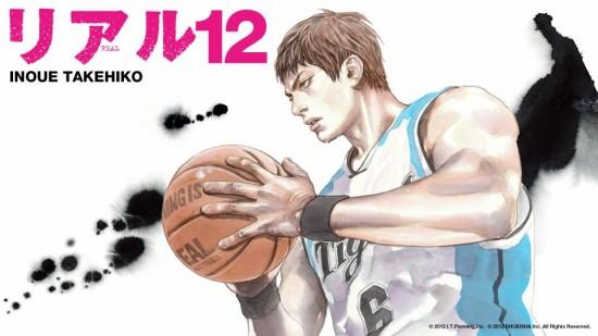 井上雄彦先生のバスケ漫画『リアル』、4年半ぶり連載再開!