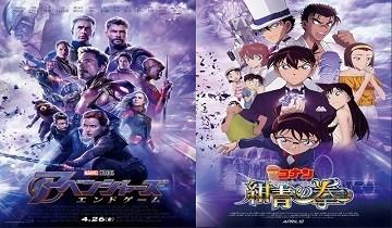 アニメ大国日本の映画興行収入遍歴、色々おかしすぎるwwww