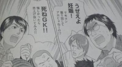 【朗報】ソニーさん、マジで日本ゲーム業界の希望になる