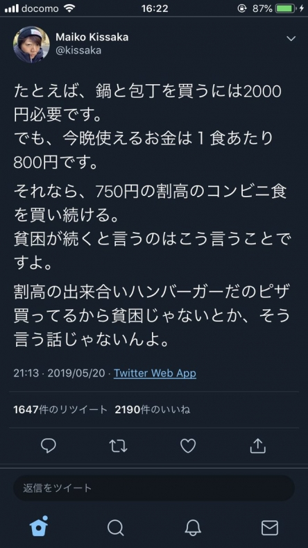 31_20190522191913f21.jpg