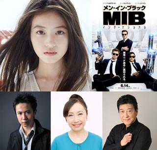 【悲報】新作映画『メン・イン・ブラック』日本語吹替え版動画が公開されるが、周りが下手すぎて声優・杉田智和さんの演技が逆に浮いてしまうwww