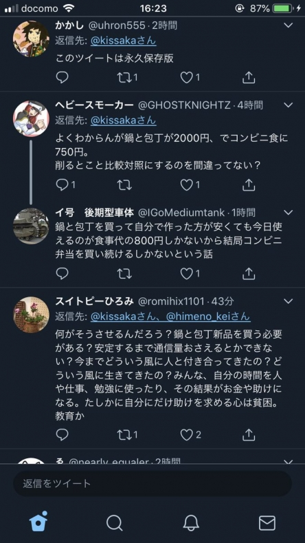 33_20190522191910dc3.jpg