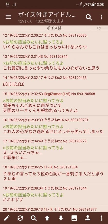 33_2019052317192012d.jpg
