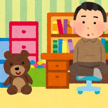 【悲報】子供部屋おじさん、全国で61万人オーバーwwww