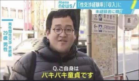 【動画】陰キャさん、一瞬で陽キャに変身wwww