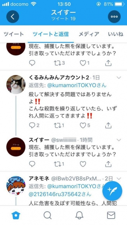 3_20190520193608fa9.jpg