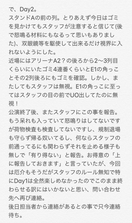 3_2019062016463243e.jpg