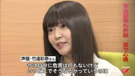 美人声優・竹達彩奈さん「彼女とデートなうに使っていいよ♪」