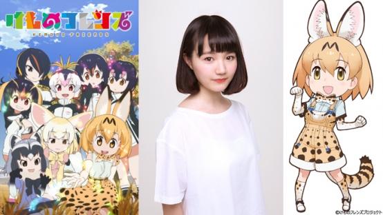 声優・尾崎由香が研音に移籍した理由とは・・・芸能記者「アニメ業界にいづらくなったため、移籍を決意した可能性が高い」