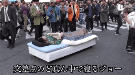 【動画】人気YouTuberジョーブログ終わりそう「渋谷スクランブル交差点にベッドで寝てみた」を投稿 ⇒ 警察が道交法違反の疑いで捜査