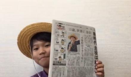 不登校YouTuber少年革命家ゆたぼん(10)に批判殺到 ⇒ 子供の父親、イライラが隠せない