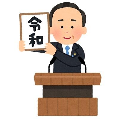 【速報】昭和生まれの女さん、結婚できないまま令和になることを「平成ジャンプ」と呼び、それは嫌だと慌てて結婚し始めるwwww