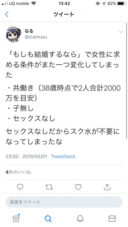 5_20190503061443b4a.png