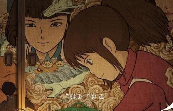 【朗報】『千と千尋の神隠し』中国で『トイストーリー4』をぶっちぎる大ヒット!!