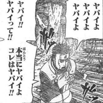 【悲報】今度は70代男性が20代の孫に刺される事件が発生!! 日本やばすぎやろ・・・