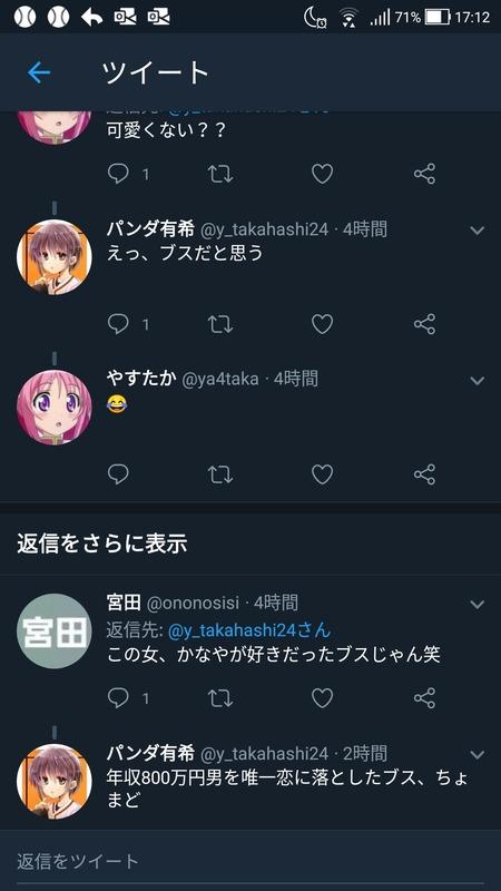 654_201904292101141bf.jpg