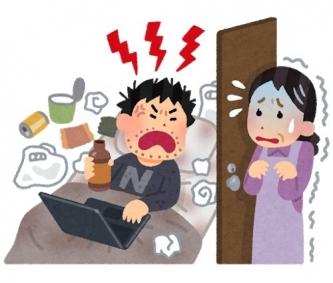 【悲報】こどおじ、母に叱られ自宅に放火
