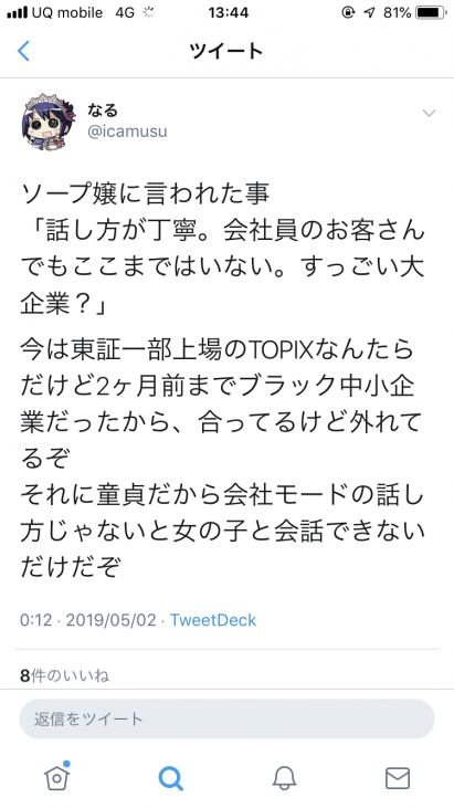 6_20190503061442ff4.png