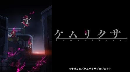 たつき監督は今後のアニメ界を引っ張っていく第二の宮崎駿になれるのだろうか