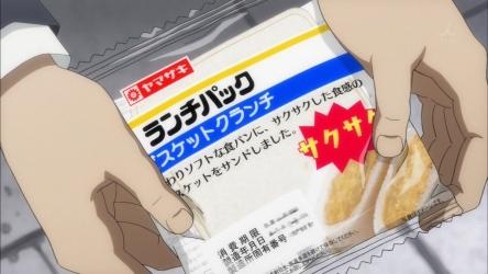 ランチパックも危ない! 「食べてはいけない超加工パン」実名ランキング