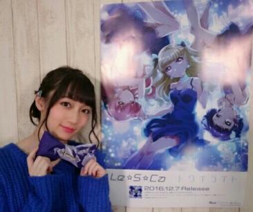 【悲報】 声優の藤田茜さん、「Tokyo 7th シスターズ」を卒業・・・なぜ卒業するのかファンの間で憶測飛び交う