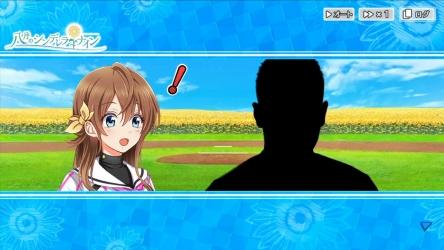 【面白いか】アニメゲームのエイプリルフールネタ、『八月のシンデレラナイン』が優勝!!!!!【滑ってるか】