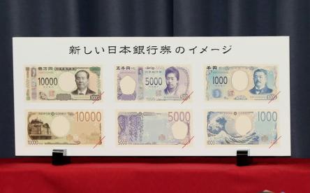 【朗報】新1000円札、デザインがFGOと同じとツイッターで絶賛される