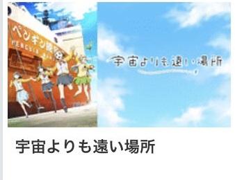 【悲報】dアニメさん、母の日に母親が惨い目に合うアニメ特集をしてしまう