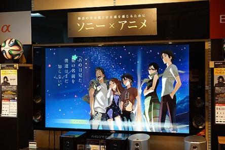 【悲報】日本「たすけて!4Kテレビがぜんぜん普及しないの(´;ω;`)」