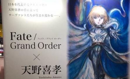 日本を代表するクリエーター「天野喜孝」がまたFGOのイラストを描く!! これはヤバイwwwwwwwwww