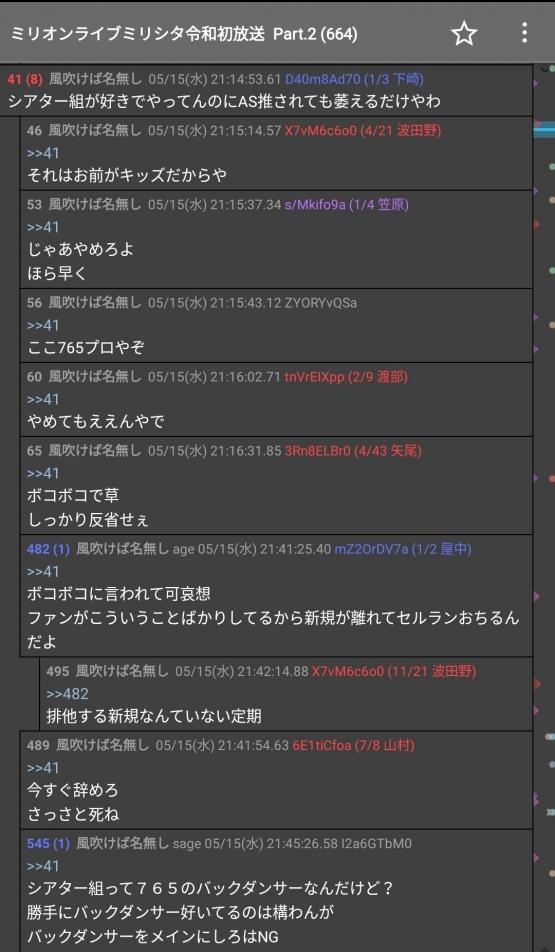NygF9By.jpg