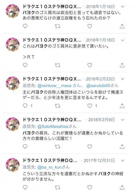 X2qdjhL.jpg