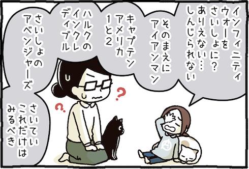 arai_aven02.jpg