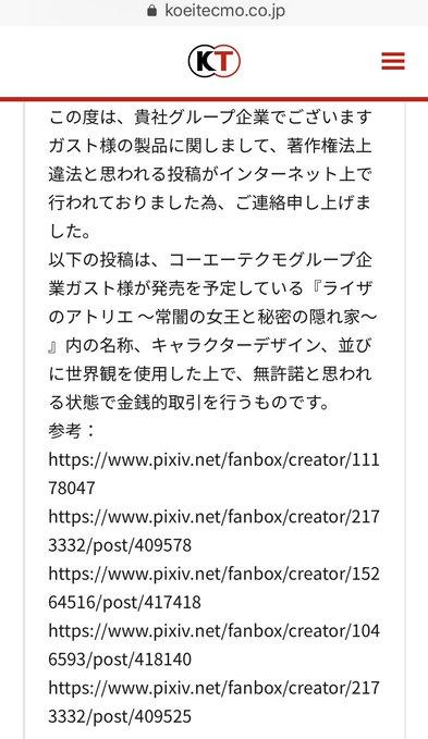 c0782dc1.jpg