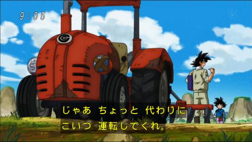 農家さん、機械を止め忘れ道路に延々田植えをしてしまう