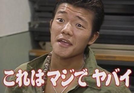 【悲報】『令和』になってからヤバイ事件が起きすぎ!!!!