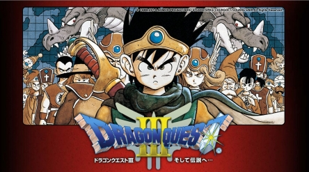dragon-quest-3-for-smartphone-release.jpg
