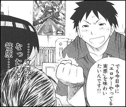 エロゲーってラノベに声と絵が付いただけの作品なのに堂々と1万円とかで売ってたよな