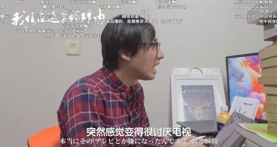 【悲報】中国で働く日本人漫画家「日本の雰囲気(日本を褒めるテレビ)が気持ち悪くなったので帰る気はない」