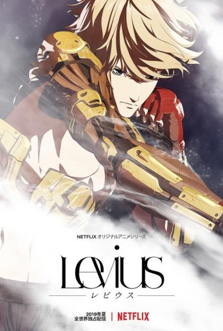 levius_teaserart_fixw_640_hq.jpg